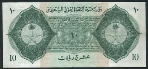 SAUDI ARABIA 10 Riyals Pilgrims, 1954 issue