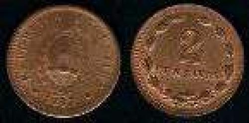 2 Centavos; Year: 1947-1950; (km 38a); copper