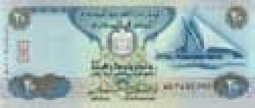 20 Dirhams; United Arab Emirates banknotes