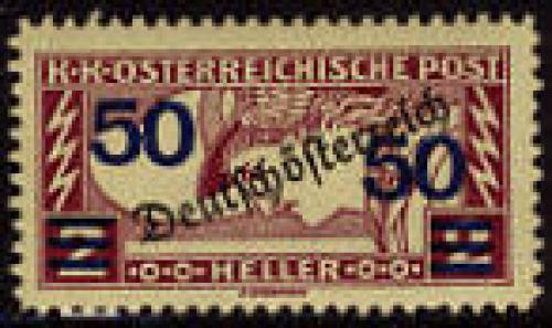 Express mail overprint 1v; Year Issue:1921