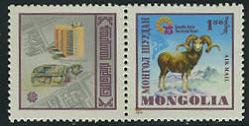 Asian tourism 1v+tab; Year: 1975
