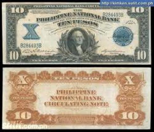 Banknotes; 1921 US Philippine 10 Pesos PNB Banknote