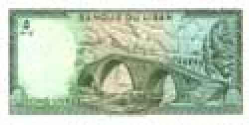 5 Livres; Older banknotes (1964-1988)