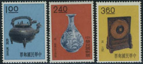 Old art objects 3v; Year: 1962