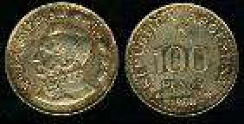 100 Pesos; Year: 1979-1981; (km 85); aluminum bronze; SAN MARTIN