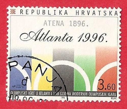OLIMPIJSKE IGRE ATLANTA 96 ( 100. OBLJETNICA MODERNIH OLIMPIJSKIH IGARA)