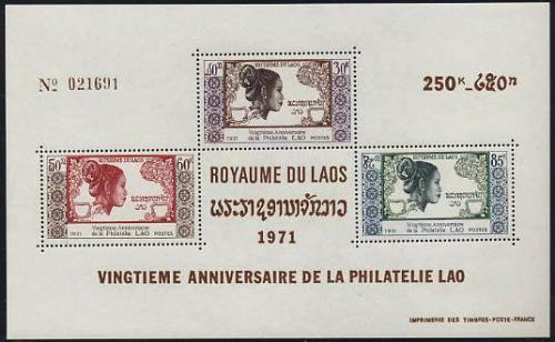 20 years Philately s/s; Year: 1971