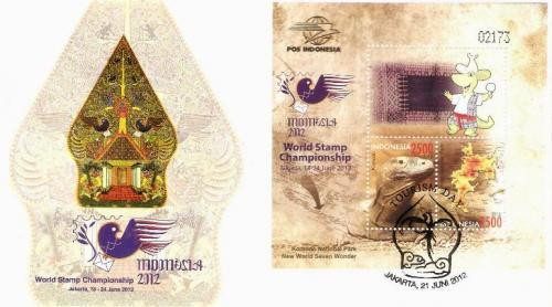 Komodo on stamps in block at FDC