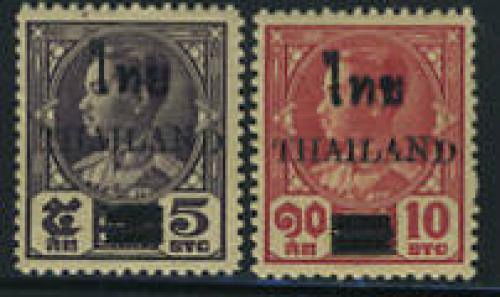 Definitives overprints 2v; Year: 1955