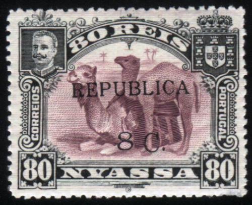Nyassa 1918 AF# 74 Local Surch