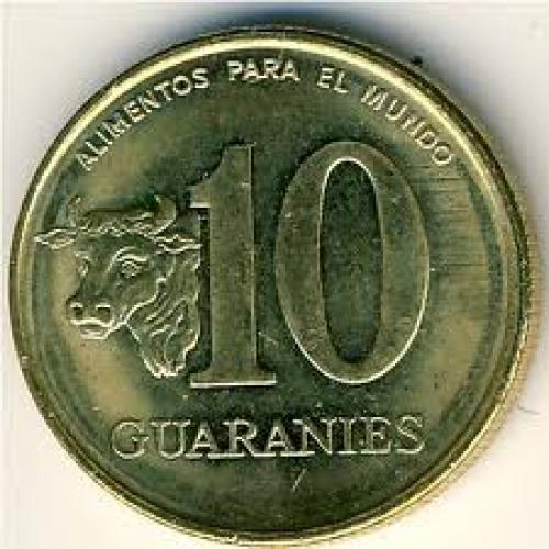 Coins; Paraguay, 10 guaranies, 1996