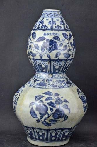 """Blue and White Double-Guard Vase"