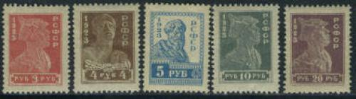 Definitives 5v; Year: 1923