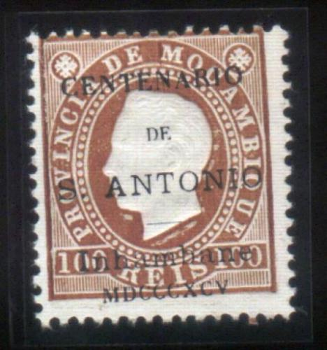 1895 Inhambane MNG # 7 CV 285.00 €