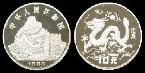 10 yuan; Year; 1988; (km y#141); Year of the Dragon