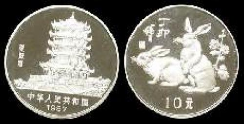 10 yuan; Year: 1987 (km y#121); Year of the Rabbit