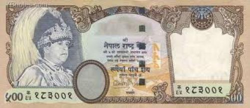 Banknotes; 500 Rupees; Nepal Banknotes