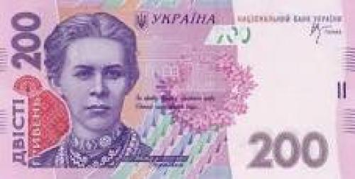 Banknotes; Ukraine&#039;s 200-Hryvnias note. Ukraine_200_front