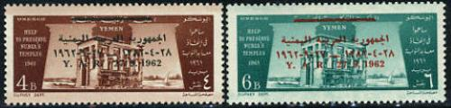 UNESCO overprints 2v, 27-9-1962; Year: 1963
