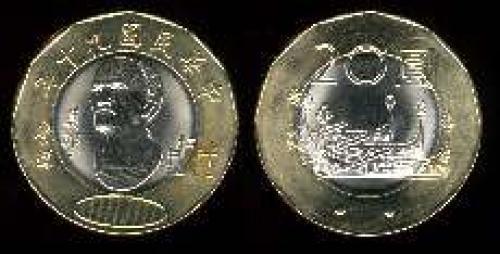 20 yuan; Year: 2001; (km y#565)