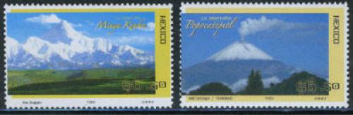 Mountains 2v, joint issue China