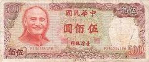 Banknotes; Taiwan; Series: 1981 Issue; 500