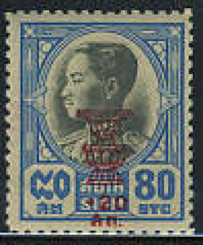 New consitution 1v; Year: 1952