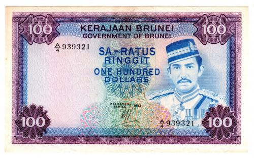 BRUNEI BANK NOTE