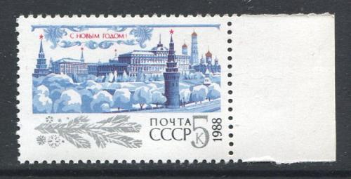 USSR 1988 NEW YEAR