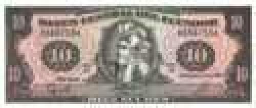 10 Quito; Ecuador banknotes