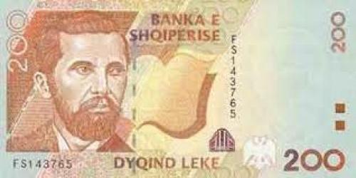 Banknotes;  200 - Albanian Lek  Banknotes
