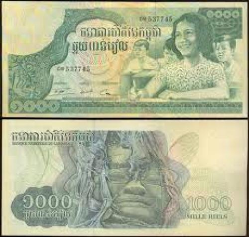 Banknotes; Cambodia 1000 Riels