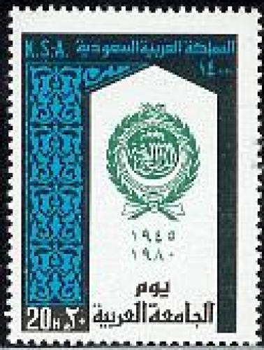 Arab liga 1v