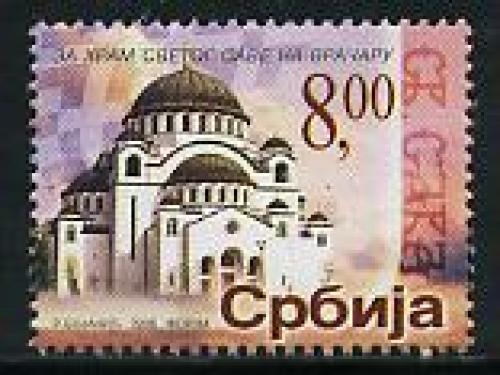 Sava Church 1v; Year: 2006