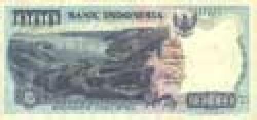 1000 Rupiah; Older banknotes