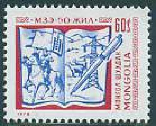 Author association 1v; Year: 1978