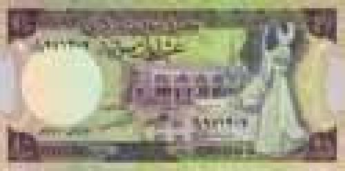 10 Syrian Pound; Older banknotes (issues 1982-1991