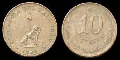 10 centavos 1900-1903 (km 7)