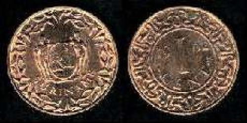 1 cent 1962-1972 (km 11)