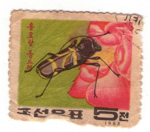 stamp North Korea 1963