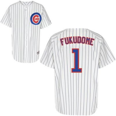 Kosuke Fukudome Chicago Cubs authentic game model jersey