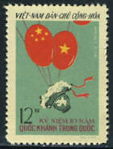 10 years P.R. China 1v; Year: 1959