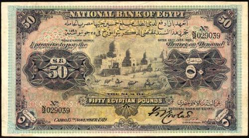 Banknotes; 50 pounds; EGYPT Banknotes, National Bank of Egypt 1912-45 Issues
