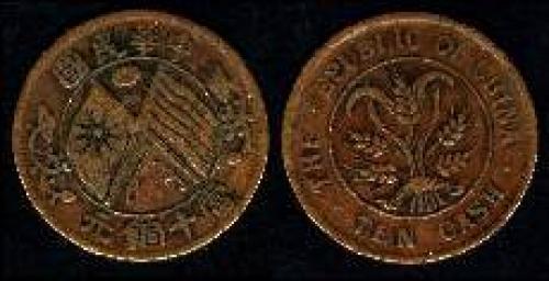 10 cash; Year: 1920; (km y#306)