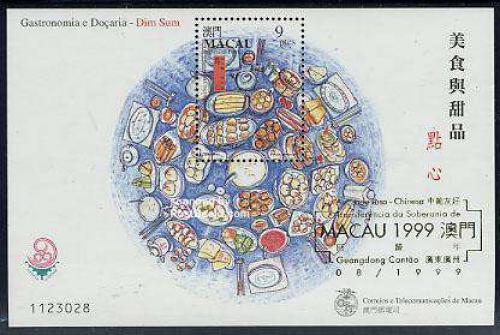 Food s/s overprinted; Year: 1999