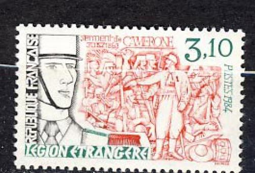 Camerone '84 Post Stamp