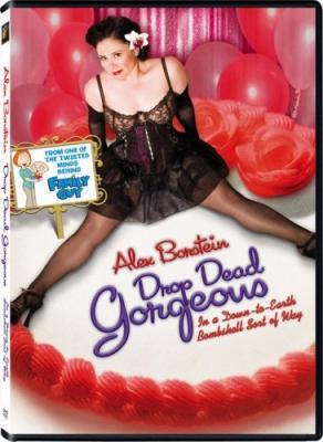 Alex Borstein Drop Dead Gorgeous DVD NEW & SEALED
