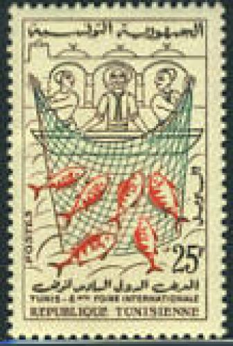 Tunis fair 1v; Year: 1958