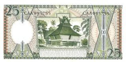 Banknotes;  Indonesia Bank note 25 Rupiah year 1958