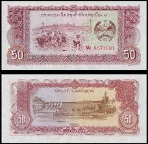 Banknotes: Laos 1979 50 Kip banknotes in crisp uncirculated